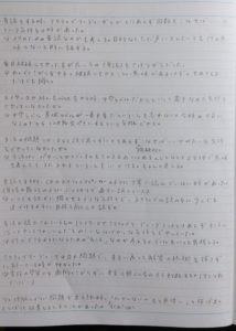 2014年第2回全統河合マーク模試英語