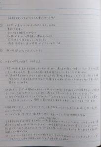 2014年第2回全統河合マーク模試国語
