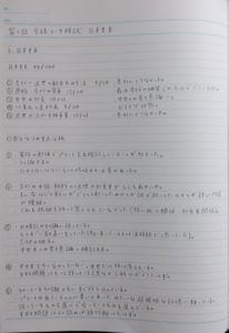 2014年第2回全統河合マーク模試日本史