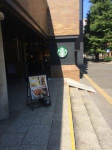 スターバックス 東京大学工学部店