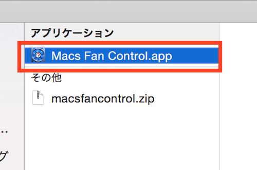 MacsFanControl4