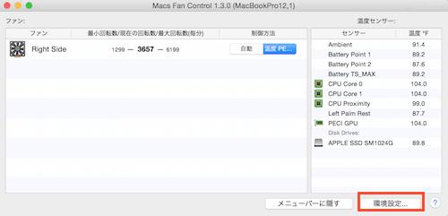 MacsFanControl6