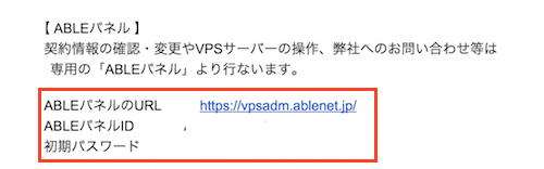 ablenet13