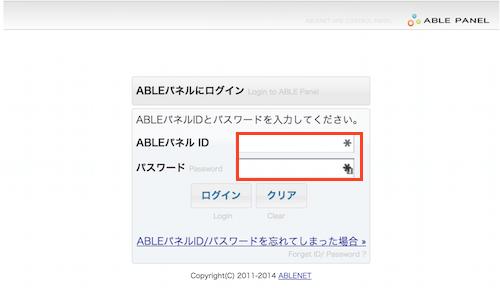 ablenet14