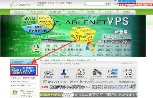 ablenet2