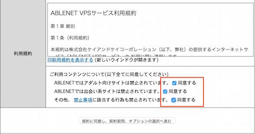 ablenet4
