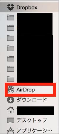 airdrop5