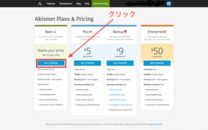 Akismet Plans & Pricing