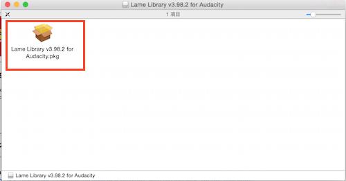 audacity-install11