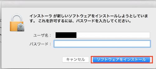 audacity-install14