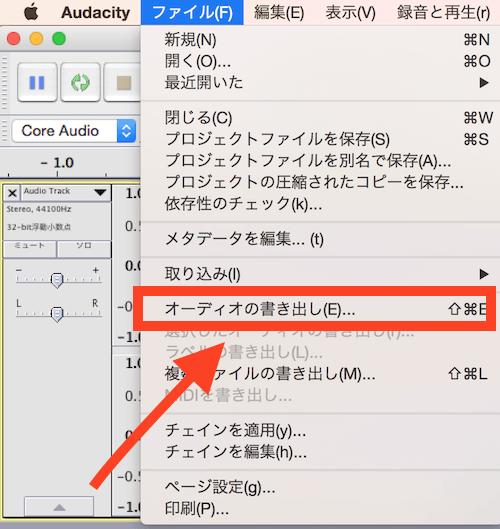 audacity-install18