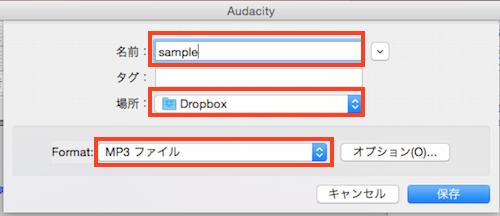 audacity-install19