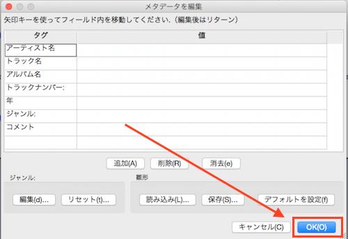audacity-install20