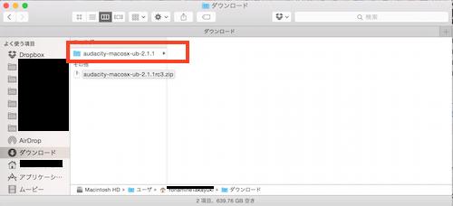 audacity-install3