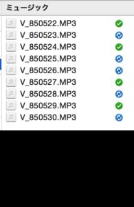 ファイル名を一括編集する方法