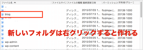 FileZillaのpublic_htmlにアクセス