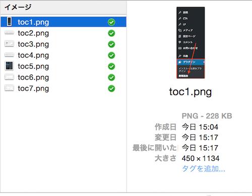 image-sizechange10