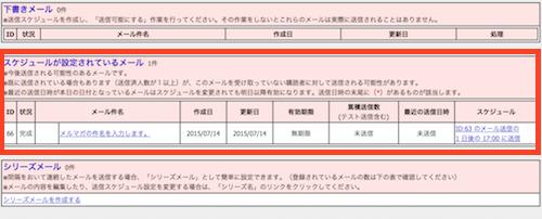 jcity-stepmail10