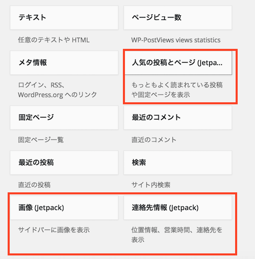 jetpack14
