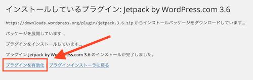 jetpack3