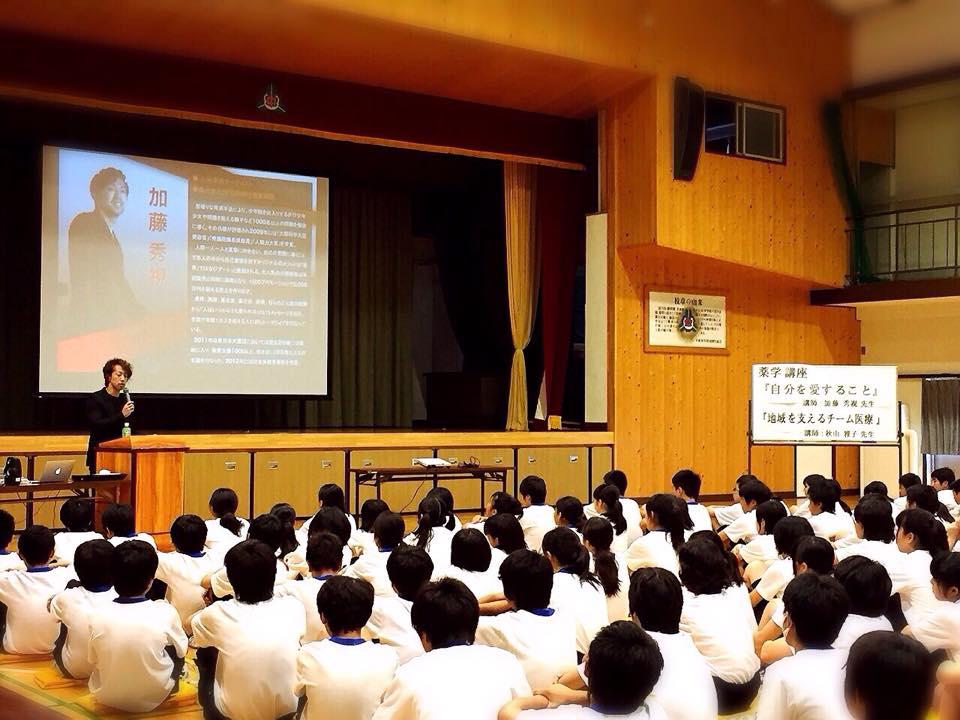 加藤秀視 中学校講演