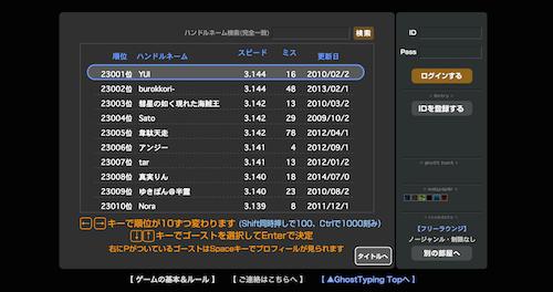 pc-speedup7