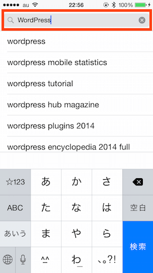 wordpress-smartphone3