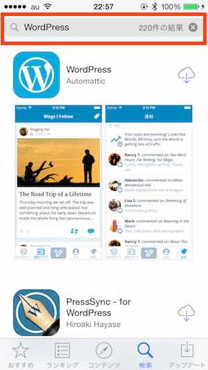 wordpress-smartphone4