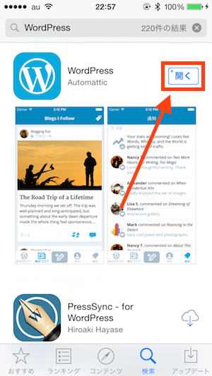 wordpress-smartphone6
