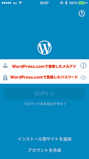 wordpress-smartphone7
