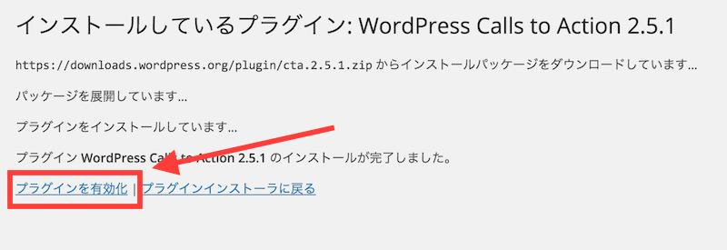 cta-plugin3