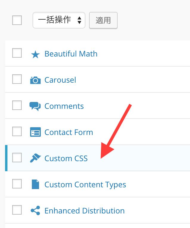 cyfons_form_customize2