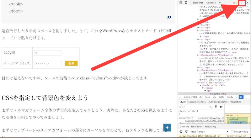 cyfons_form_customize6