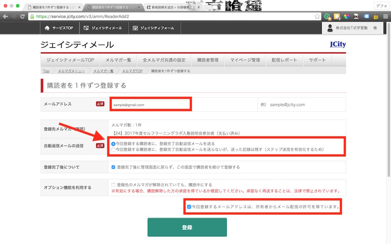 jcity-new-registration06