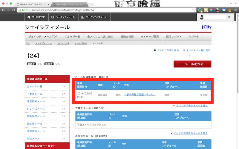 jcity-new-registration08