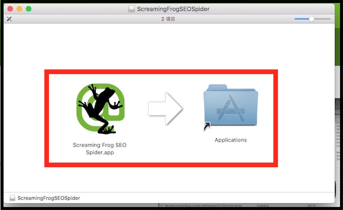Screaming Frog SEO Spider ToolをMACにインストール