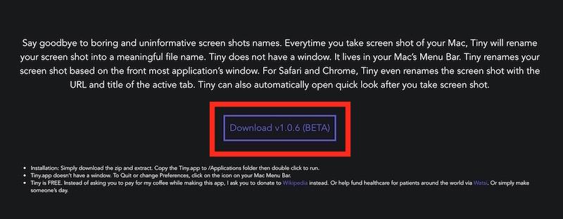 スクリーンショットのファイル名を変更
